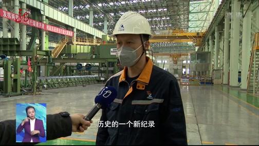 [全省新闻联播]黑龙江:涉及重要国计民生的企业开工复产