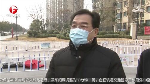 [安徽新闻联播]信长星继续在宿州市开展疫情防控督导检查