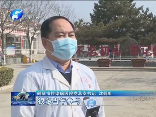 [河南新闻联播]坚决打赢疫情防控的人民战争习近平总书记在北京调研指导新冠肺炎疫情防控工作时的重要讲话在