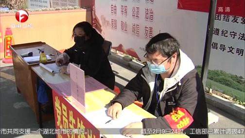 [安徽新闻联播]姚玉舟督导检查黄山市疫情防控和复工准备情况