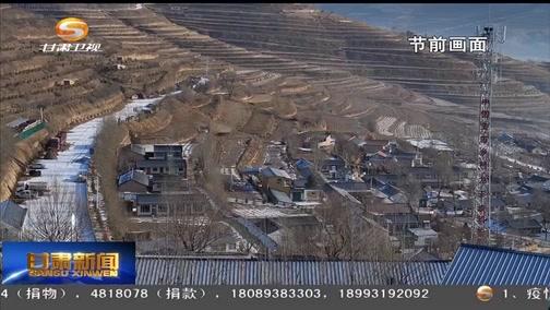 [甘肃新闻]行进陕甘宁(五)深挖特色资源 让文化热 旅游火 百姓富