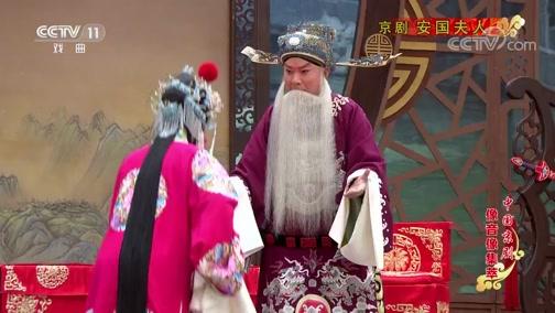 京�大鼓�鹨咔� 演唱:王令江