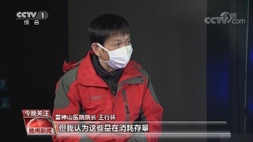 [视频]战疫情·记者探访武汉多家医院