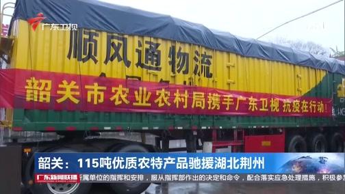 [广东新闻联播]湛江:爱心菜持续驰援湖北 提供绿色保障