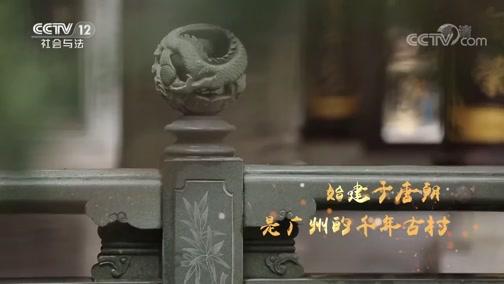 [热线12]暖春行动 圆你一个梦想 梦之舟
