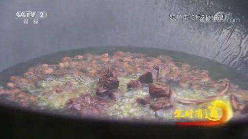[生财有道]唤醒老徐州的记忆 地道地锅菜更是徐州一绝!