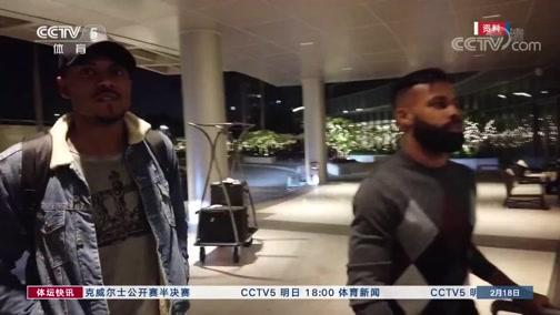 [中超]人员调整 重庆斯威有人来有人留 新