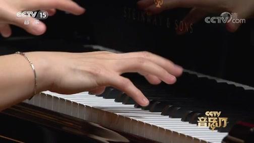[CCTV音乐厅]f小调第二钢琴协奏曲 Op.21 第二乐章 钢琴:陈萨 指挥:尼古拉·沙尔文[法] 协奏:中国国家芭蕾舞团交响乐团
