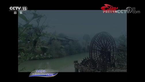 [中国音乐电视]歌曲《梦里小河》 演唱:吴碧霞