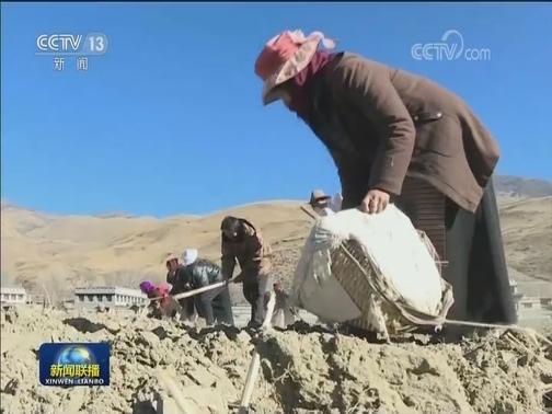 [视频]四川藏区告别贫困