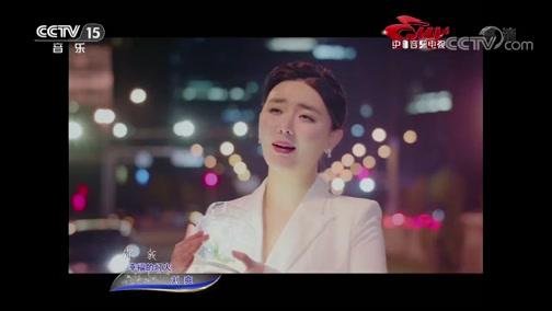 [中国音乐电视]歌曲《幸福的灯火》 演唱:刘爽