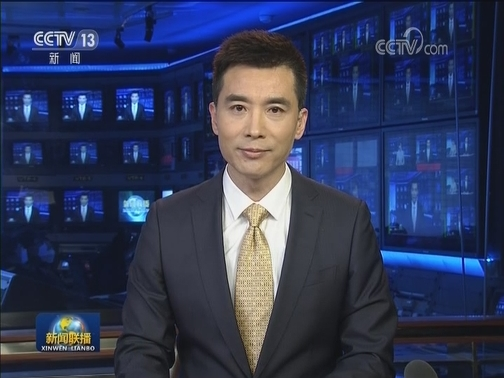 [视频]【央视快评】全面打赢疫情防控人民战争
