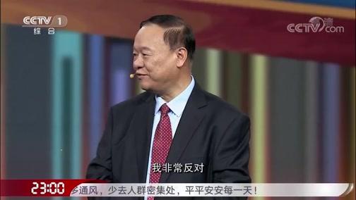 [开讲啦]网友提问张继平:如何看待数学人才大批出国深造?