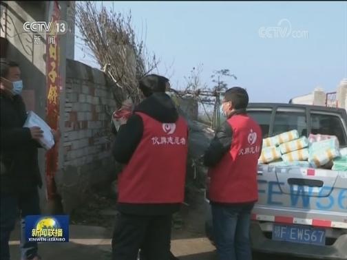 [视频]国新办举行武汉疫情防控一线工作者记者见面会