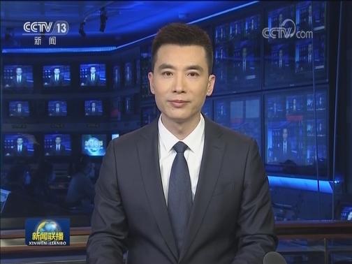 [视频]【央视快评】不获全胜决不轻言成功
