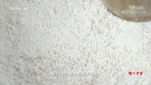 [探索·发现]手工舂米 保留住糯米最原始的清香