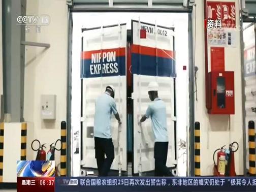 [朝闻天下]上海 超17亿美元外资项目签约落户浦东新区