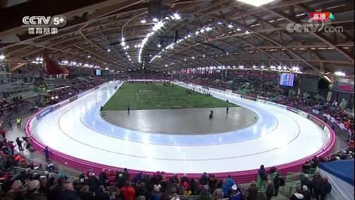 2020年世界速度滑冰短距离锦标赛 男子1000米决赛 20200229