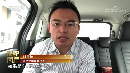 [海峡两岸]民进党当局禁止滞鄂台胞自行返台