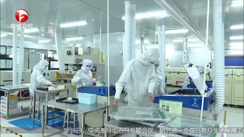 [安徽新闻联播]安徽各地:精准施策 助力企业复工复产