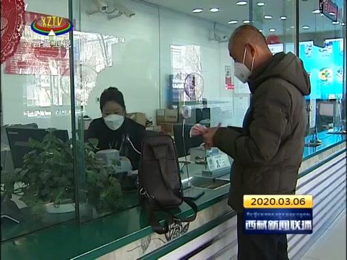 [西藏新闻联播]我区降低企业用电成本 助推企业复工复产