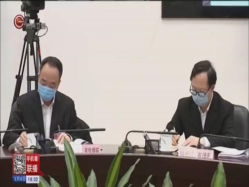 [贵州新闻联播]省十三届人大常委会第十六次会议在贵阳举行