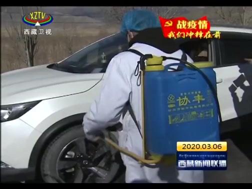[西藏新闻联播]国杰:疫情不退我不退