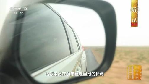[中国影像方志]阿拉善右旗篇 后记