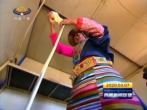 [西藏新闻联播]凝心聚力 坚决夺取脱贫攻坚战全面胜利