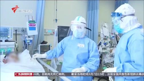 """[广东新闻联播]战""""疫""""中的温柔力量:救命 救人 救心"""