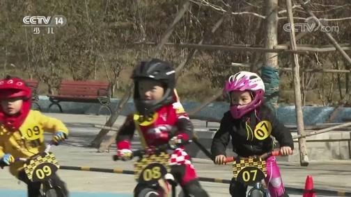 [英雄出少年]儿童平衡车训练动作 丘陵路
