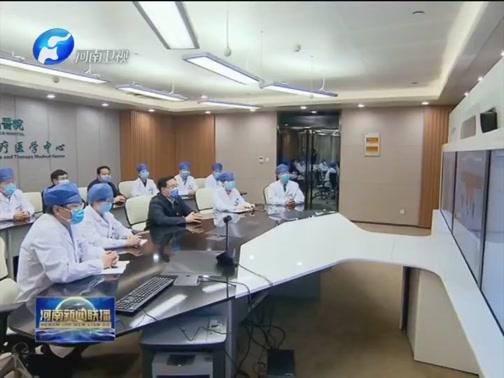 [河南新闻联播]王国生到省人民医院看望医护人员 向奋战在疫情防控一线的女性医务工作者致以节日慰问