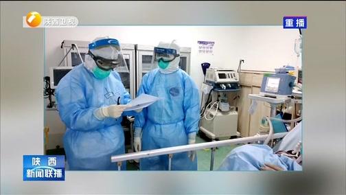 [陕西新闻联播]亲切的慰问 巨大的鼓舞 为统筹推进疫情防控和经济社会发展贡献巾帼力量