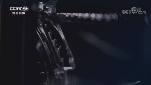[骑行圈]20200323 菲利普-吉尔伯特
