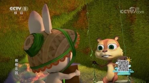 《第1动画乐园(下午版)》 20200325