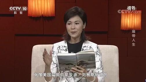 [读书]黄莉:《荒野志》