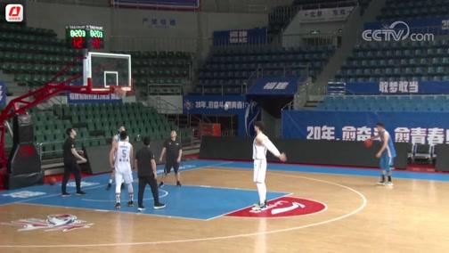 [CBA]福建SBS男篮队内对抗赛