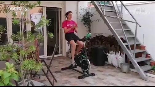 [羽毛球]心情不错 奥运冠军马林居家锻炼