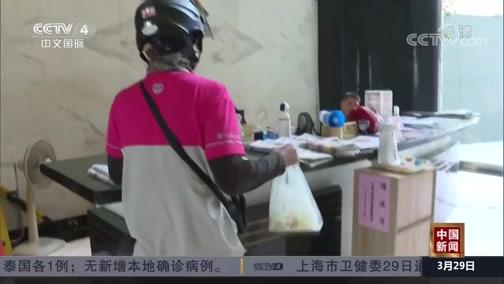 [中国新闻]全台4万多人居家检疫中 台北新北皆破万