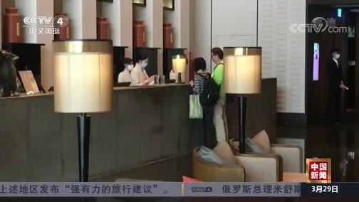 [中国新闻]面对疫情冲击 台湾观光旅游业展开自救