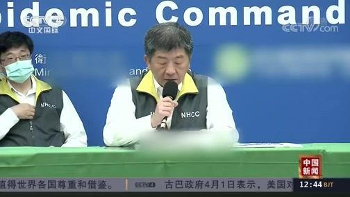 [中国新闻]国台办:世卫组织涉台问题必须在一中原则下处理