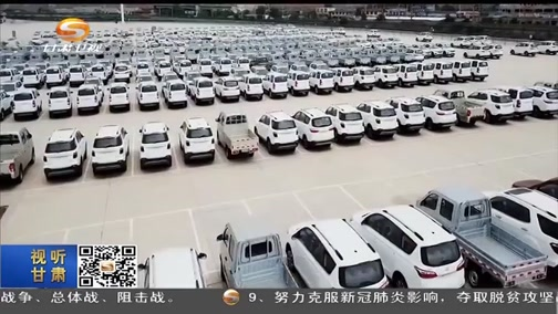 [甘肃新闻]甘肃首个汽车整车进口口岸通过验收