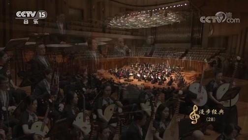 [CCTV音乐厅]《太行随想》 二胡:王国潼 王憓 指挥:张列 协奏:中国广播民族乐团