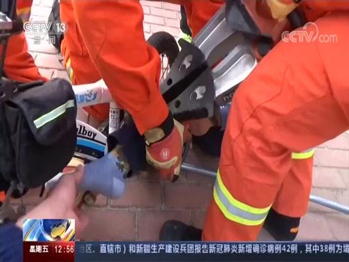 [法治在线]法治现场 山东威海 男孩腿卡自行车 紧急救援