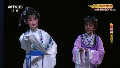 �h�∪�娘教子�x段 主演:李青 �钦�光 王茉玲 武�h�h�≡�