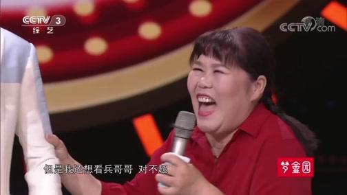 """[黄金100秒]""""胆小""""大姐五十多年来第一次走出家乡 登上黄金舞台惊艳全场"""