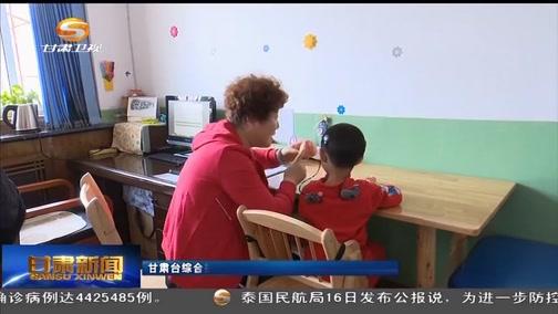 [甘肃新闻]全国助残日:我省各地开展系列主题助残活动