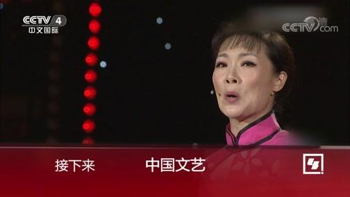 《中国文艺》 20200519 回眸·民族歌剧