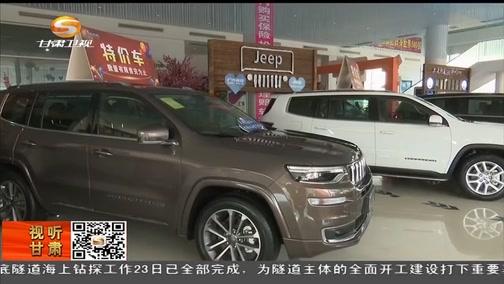 [甘肃新闻]兰州:2000万惠民消费券促市场回暖