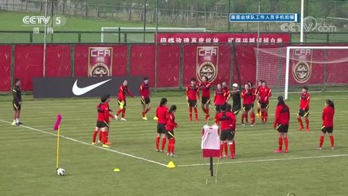 [女足]定向培养 中国女足要为长远打算